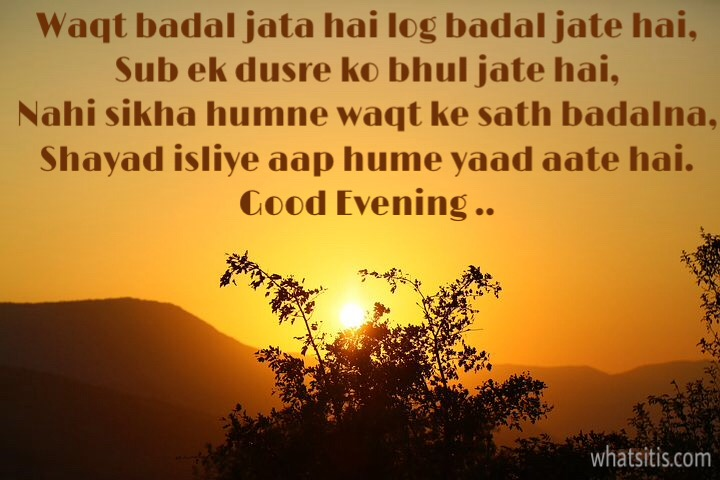 New Good Evening Images In Hindi Language