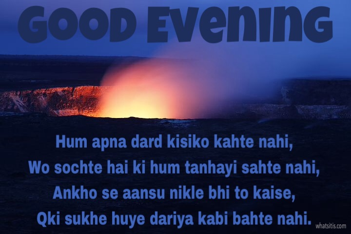 Good Evening Images In Hindi Language