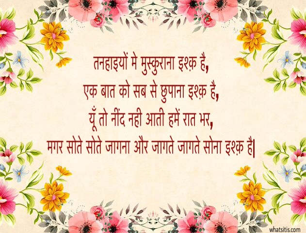 Hindi shayari good night image