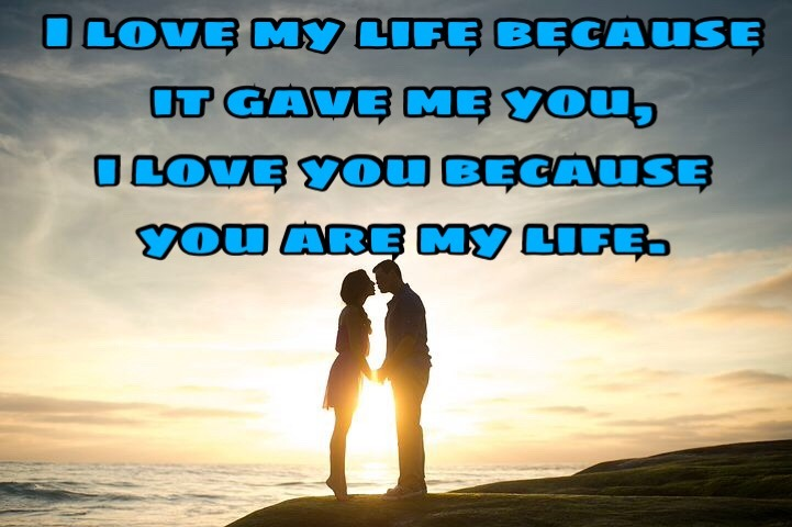 Romantic messages and images