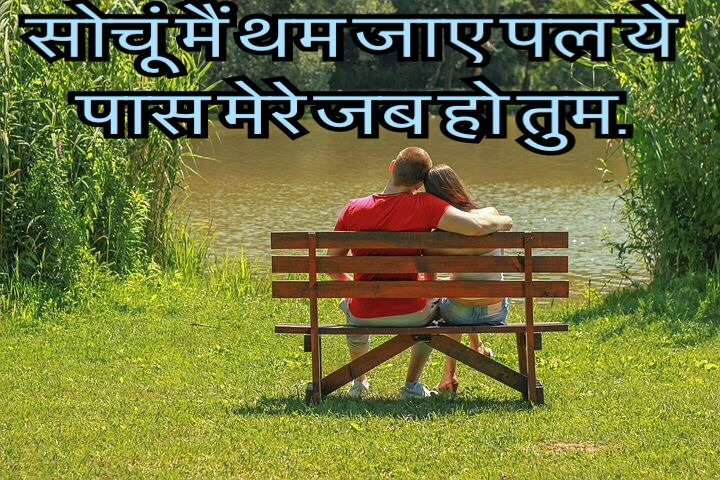 Romantic pictures for whatsapp dp
