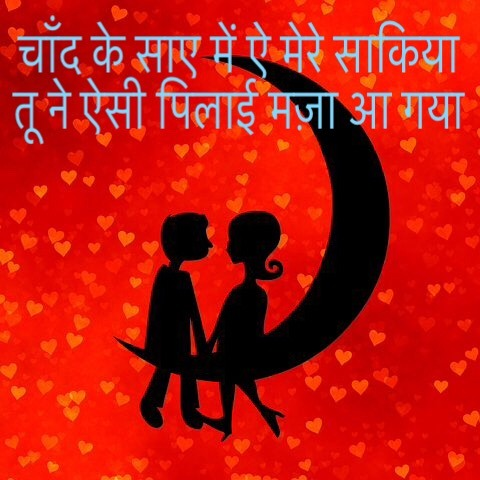 Romantic pics for whatsapp dp
