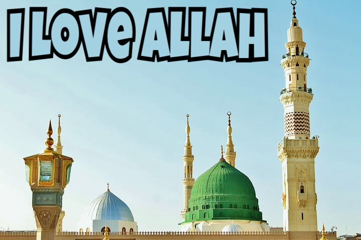 i love allah images free download