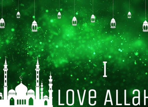 i love allah images hd