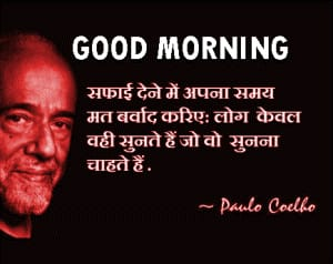 Hindi quote wallpaper with Good morning