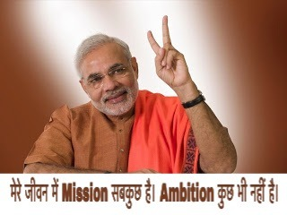 Get Narendra Modi Quotes In Hindi For Whatsapp | Best Modi Support Quotes To Support Bjp , Modi Thoughts And Quotes With Images For Whatsapp Status Dp & Fb
