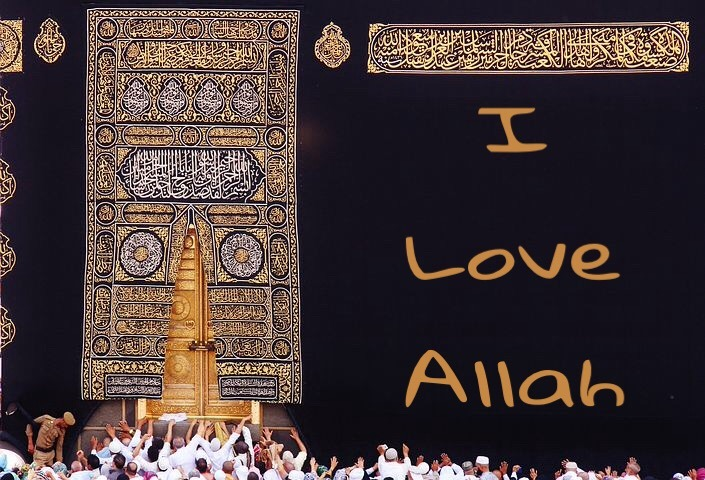Top 25 I Love Allah Images Allah Photos Wallpapers Free Download