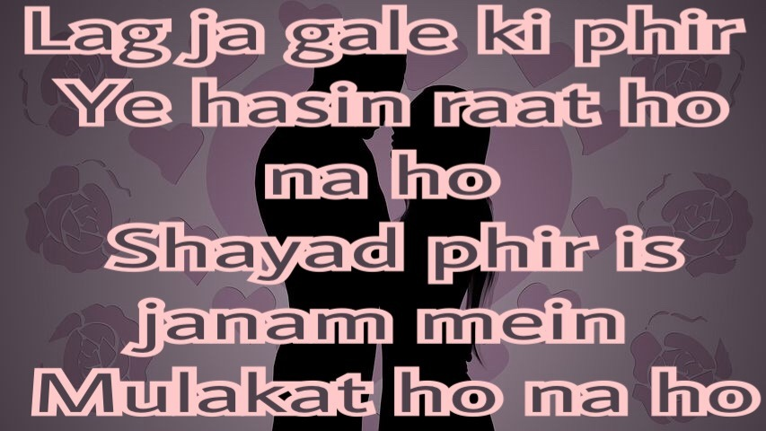 Top Best Hindi Song Images With Quotes | Bollywood Hindi Love Song Lyrics Images For Dp