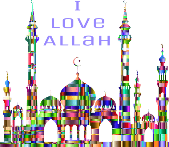 Top 25 I Love Allah Images , Allah Photos Wallpapers Free Download