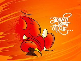 Ganpati god pic for whatsapp dp