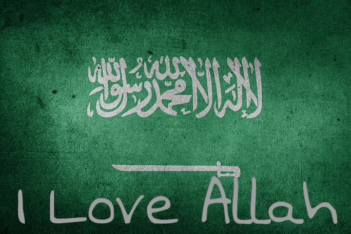 i love allah images download