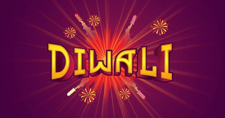Happy Diwali Image For Whatsapp Dp