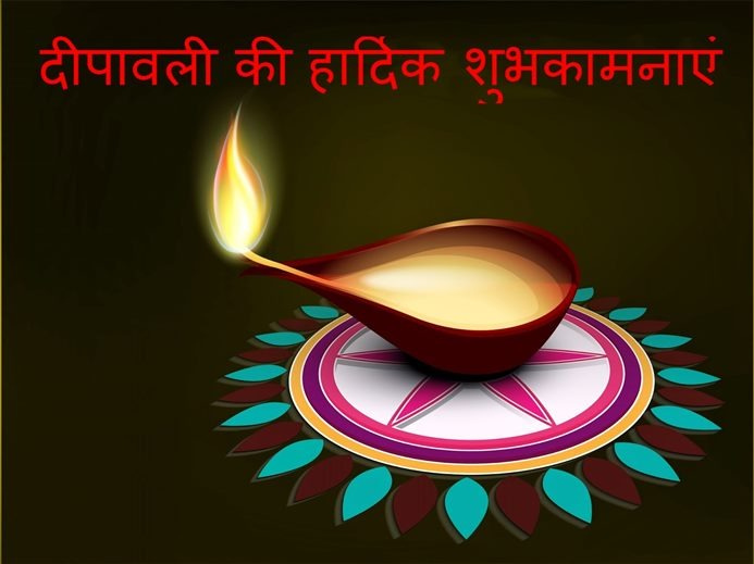 happy dipavali images