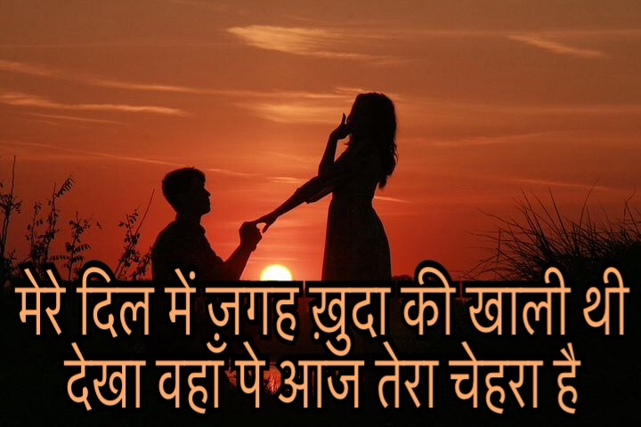 Best Hindi Song Images With Quotes Love Song Lyrics Images For Dp