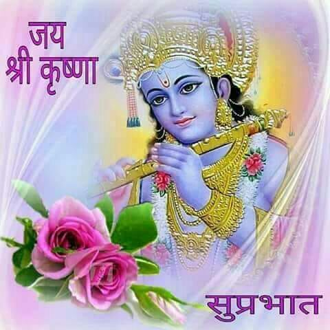 suprabhat image with lord krishna