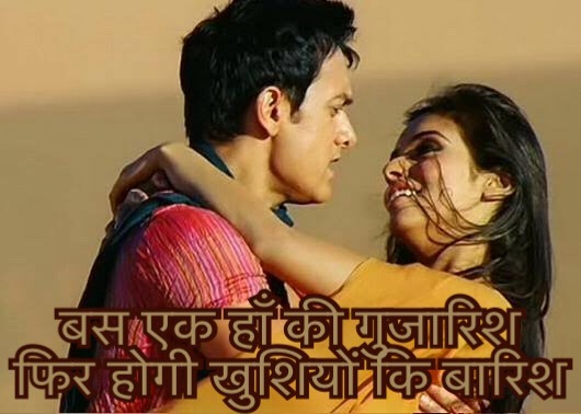 Best Hindi Song Images With Quotes | Bollywood Hindi Love Song Lyrics Images For Dp