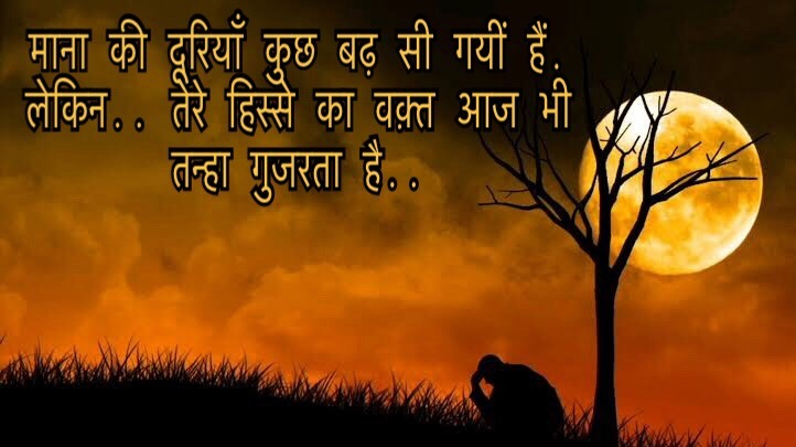 Quotes on attitude in hindi with images