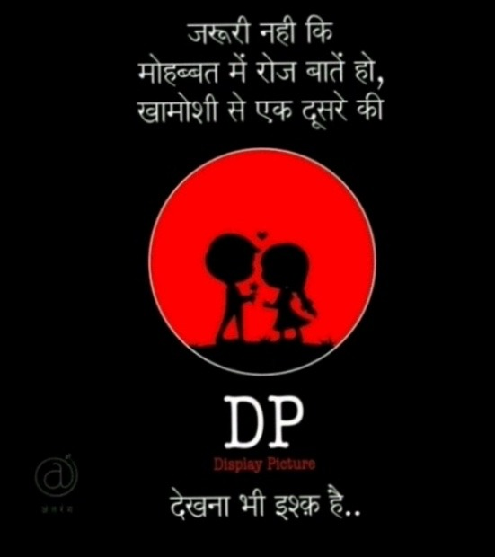 Hindi whatsapp dp pic download
