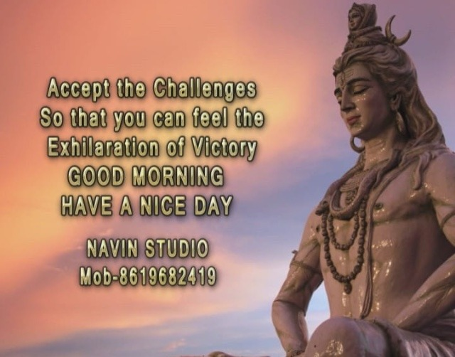 Good morning image with god shiva