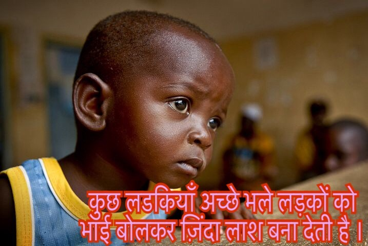 Get Funny whatsapp status images in Hindi form whatsitis.com
