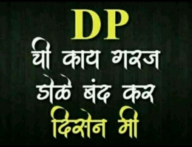 whatsapp dp marathi