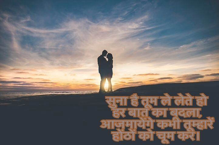 Get Whatsapp Status Images In Hindi With Whatsapp Status Photos Wallpapers , Love Status Images In Hindi, Whatsapp Profile Status, Whatsapp Status Hindi Dp