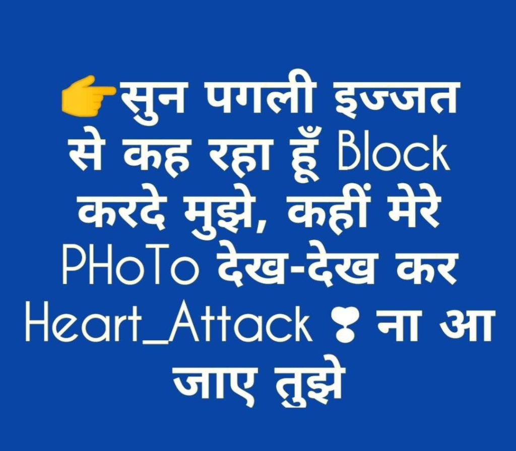 sun pagli whatsapp dp