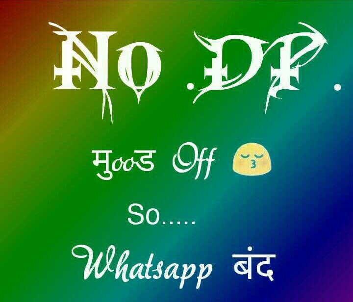 55 Very Attractive Whatsapp Dp Pic Download Hd Whatsapp Dp Images