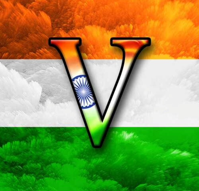 All Initial For Your Dp In Indian Flag Colour Indian Flag