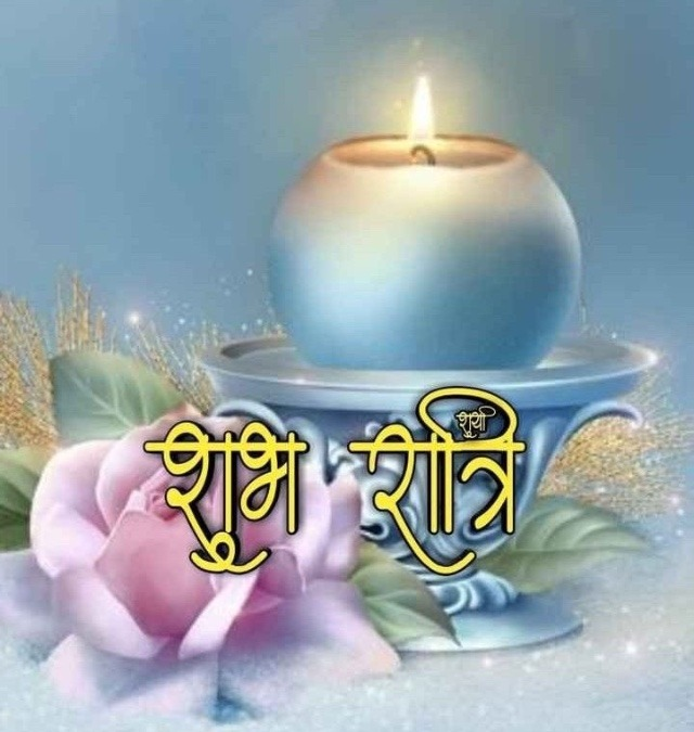 Shubh Ratri Images Pictures Download