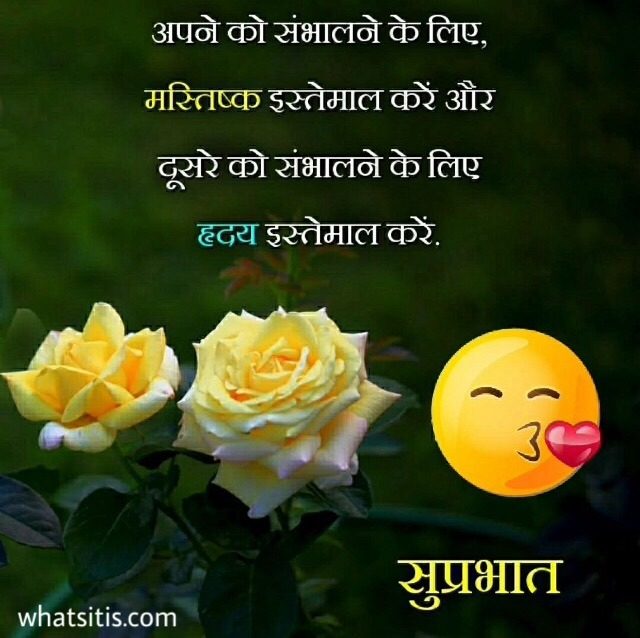 good morning heart shayari