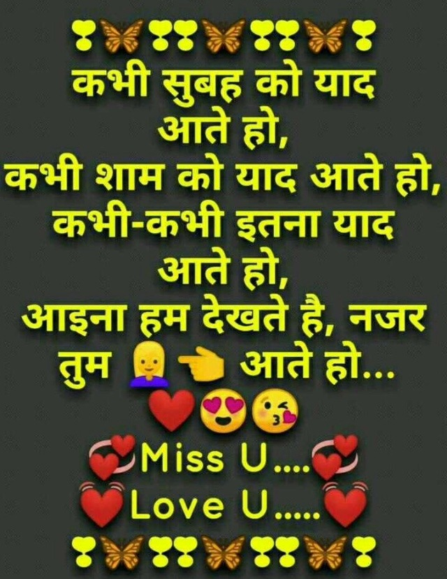 Whatsapp dp love in hindi
