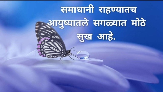 marathi dp download