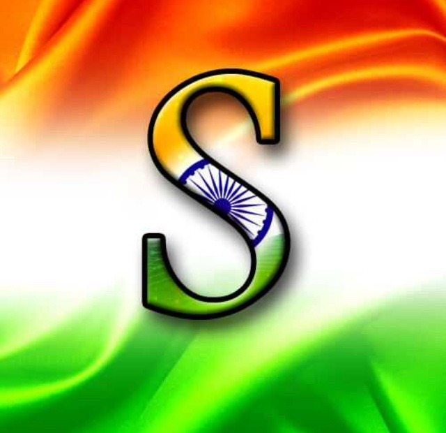 s letter in indian flag colour