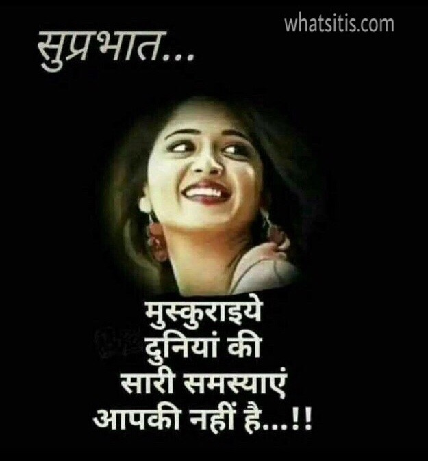 good morning muskan shayari
